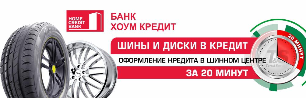 8b33a28ce30a Купить шины Казахстан. Колеса Казахстан. Покрышки летняя зимняя резина в  Казахстане. Грузовые шины. Продажа шин в Казахстане. Летние шины зимние  шины.